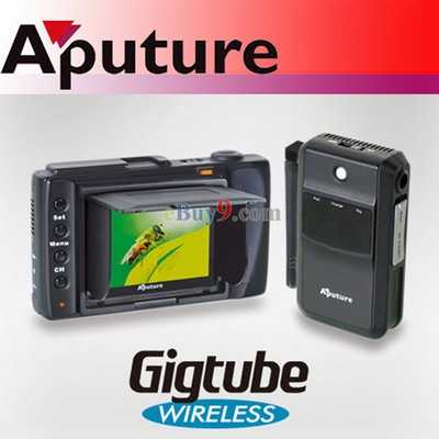 Aputure 3.5