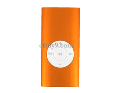1GB Portable MP3 Media Player (Yellow)}-As picture