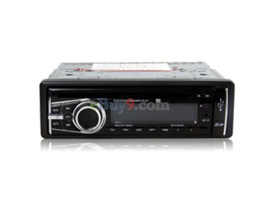 MCX-650UB LCD Colour Screen Car In-dash DVD Media Player (Black)-As picture