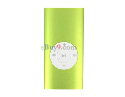 1GB Portable MP3 Media Player (Green)}-As picture