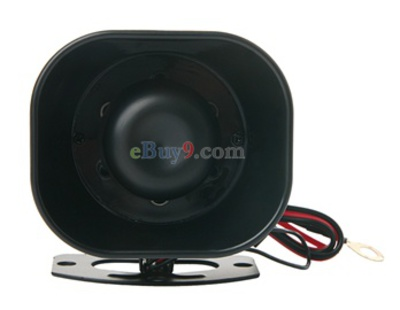 25Watt Car Speaker (Black)-As picture