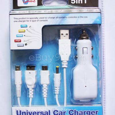 5 in 1 Universal Car Charger for NDS/ NDSL/ NDSi/ PSP console - White-As picture