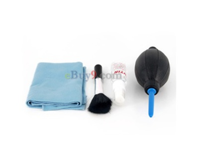 New Super Deluxe Lens Cleaning Kit for Digital Cameras (Black)-As picture