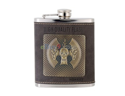 Exquisite 228ML Stainless steel Hip Flask-As picture