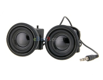 200hz -17khz Audio Device for iPad 2 (Black)}-As picture