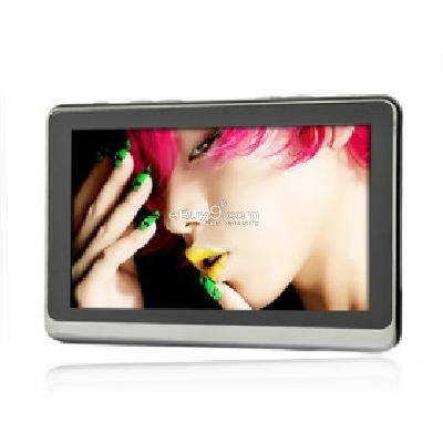 8GB 4.3 Inch MP5 MP3 Player FM Calendar 8MP057838-Silver