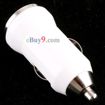 Universal Mini USB Car Charger Adapter - White-As picture