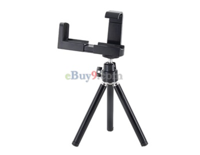 Tripod Mount Stand Holder for Camera (Black)-As picture