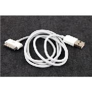 /genuine-iphone-usb-cable-bcs219w-p-5816.html