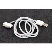 /genuine-iphone-usb-cable-white-c219w-p-2780.html