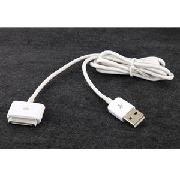 /usb-data-sync-charger-cable-for-iphone-3g-3gs-and-iphone-4g-white-c299w-p-2776.html