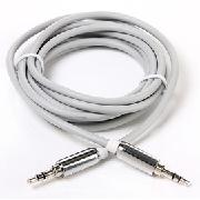 /belkin-ministereo-extension-35mm-cable-for-iphone-ipod-cs44s-p-4578.html