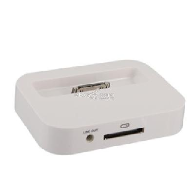 mini compact generic mobile power charge station dock for iphone ipod (white) cdrd46w-White