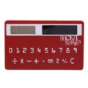 /solar-powered-15inch-lcd-ultrathin-pocket-card-calculatorred-c112546-p-816.html