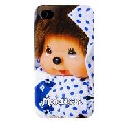 /open-face-iphone-4-plastic-case-cu75x-p-3621.html