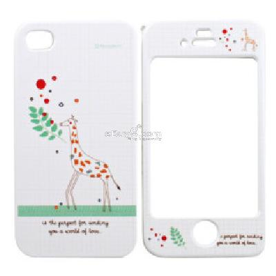 /full-body-case-for-iphone-4-4s-cute-giraffe-cfi240276-p-5717.html