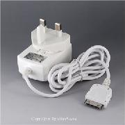 /uk-plug-wired-travle-charger-for-ipad--iphone--ipod-white-ca512w-p-4484.html