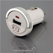 /usb-power-adapter-with-ring-pull-for-iphone-ipod-white-caf68w-p-4461.html