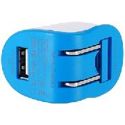 /mili-1a-pocket-usb-charger-for-iphone-4-ipod-blue-cav85l-p-4470.html