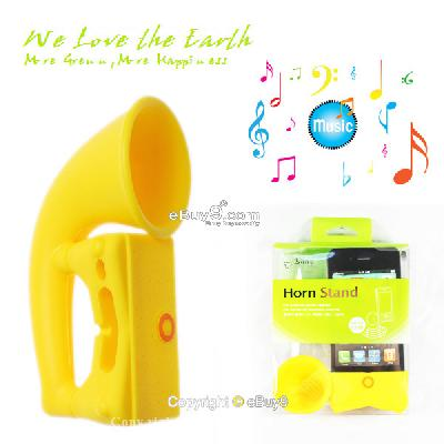 /new-yellow-high-quality-speaker-amplifier-horn-stand-for-iphone-4-4g-4s-laba7w-p-4416.html