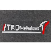 /fashion-adhesive-itrd-reflective-car-decal-sticker-ds788w-p-7056.html