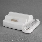 /universal-dock-charger-data-dock-for-ipad-iphone-ipod-white-dra11w-p-4584.html