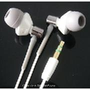 /ex082-inear-noise-reduction-earphone-with-extension-line-p018w-p-7682.html