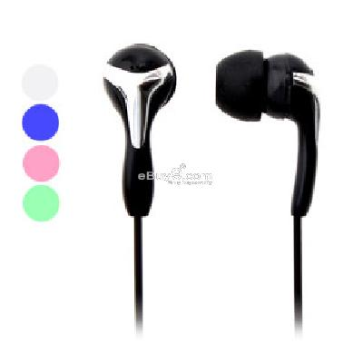 Premium Noise-Cancelling Earphones (Assorted Colors) E246924-As picture