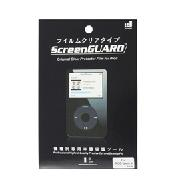 /ipod-nano-2nd-generation-screen-protective-film-filter-transparent-g015t-p-4062.html
