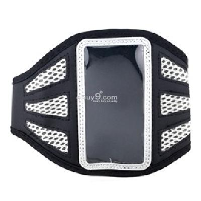 gym sport armband running case armband for ipod touch 4 (silver) g166s-As picture