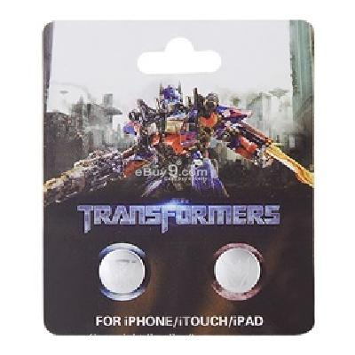 two durable transformers aluminum key covers (silver) gu22s-As picture