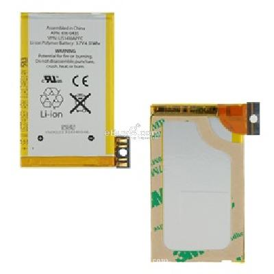 3.7V 4.51Whr Built-in Li-ion Polymer Battery for iPhone 3GS (Silver)P428S-yellow