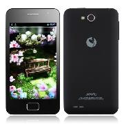 /jiayu-g2-dual-core-smart-phone-40-inch-ips-screen-android-40-mtk6577-10ghz-3g-gps-black-p-36796.html