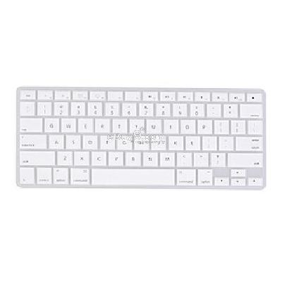 Universal Anti-Dust Keyboard Cover for Laptop (White) K109525-White