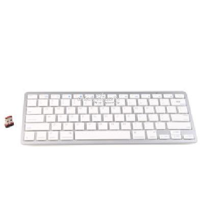 Ultra Slim Aluminum 78-Key Wireless QWERTY Keyboard K185633-White