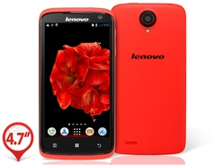 /lenovo-s820-english-chinese-version-47-capacitive-ips-touch-screen-1280x720-android-42-quadcore-mtk6589-12ghz-1gb-ram-4gb-rom-smartphone-android-phone-with-bluetooth-wifi-gps-navigation-red-p-37159.html