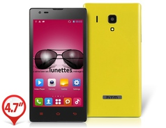 /htm-m1-47-capacitive-touch-854x480-android-42-dual-core-mtk6572w-13ghz-512mb-ram-4gb-rom-3g-smartphone-with-gps-wifi-bluetooth-dual-camera-yellow-p-37115.html