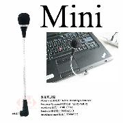 /mini-mic-microphone-for-laptop-notebook-pc-computer-msnw-p-476.html