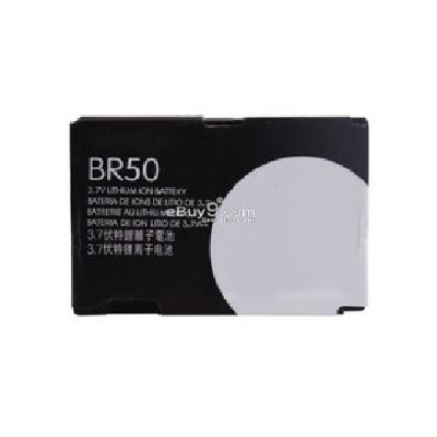 Genuine Motorola BR50 Compatible Rechargeable Li-ion Battery (3.7V 710mAh) M102995-As picture