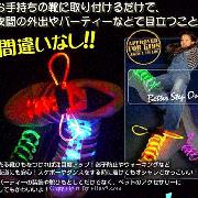 /new-led-light-shoe-laces-disco-flash-glow-stick-neonw-p-190.html