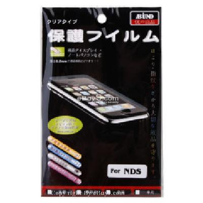 Screen Protector for Nintendo DS NDC077335-As picture
