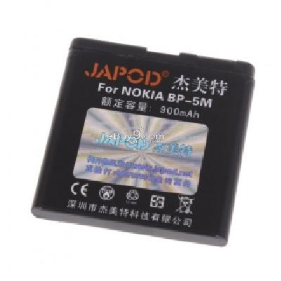 Japod BP-5M 3.7V 900mAh 3.3Wh Cellphone Battery for Nokia 5610 5700 5710 + More N089469-As picture