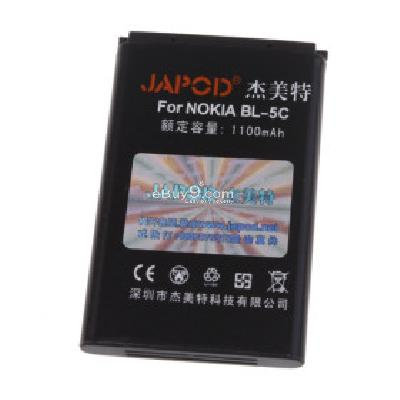 Japod BL-5C Replacement 3.7V 1100mAh Li-Ion Battery for Nokia 1100 N91 E50 + More N089480-As picture