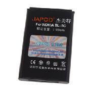 /japod-bl5c-replacement-37v-1100mah-liion-battery-for-nokia-1100-n91-e50-more-n089480-p-1920.html