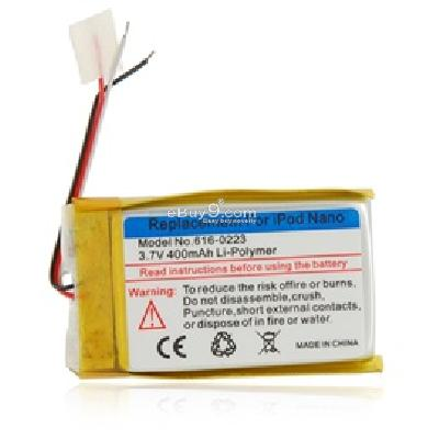 replacement 3.7v 400mah battery for ipod nano 1st gen pr175x-As picture