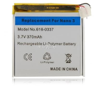 replacement 3.7v 370mah battery for ipod nano 3rd gen (silver) pr177s-As picture