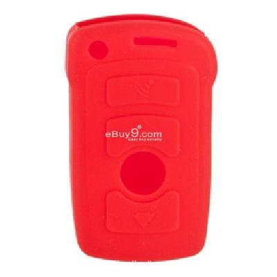 bmw switch key silicone caser-As picture