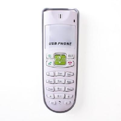 USB Phone for Skype SP198307-As picture