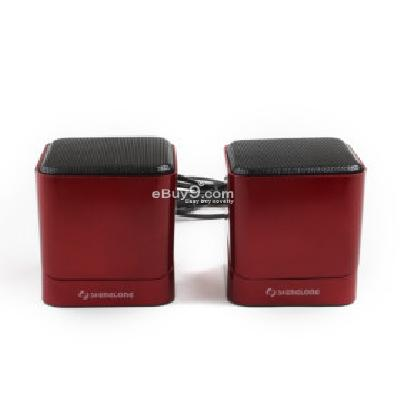 Multimedia Mini Speaker (Red) S203589-As picture