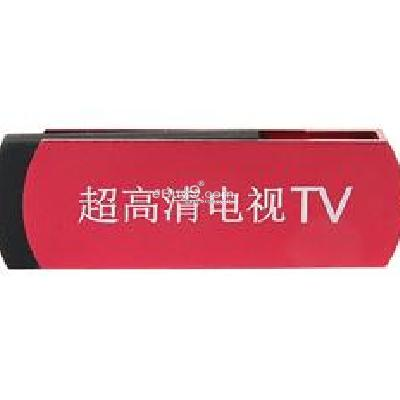 High-definition USB Worldwide Internet Radio & TV Player (Red) TR207P-Red